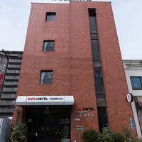 OYO ビジネスホテルたきざわ 高崎駅西口 写真