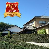 前島旅館 唐琴荘 写真
