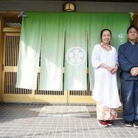 梅ヶ島 コンヤ温泉 大野木荘 写真