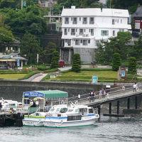 堂ヶ島温泉 シーサイド堂ヶ島 写真