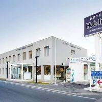 ホテルホットイン石巻 写真