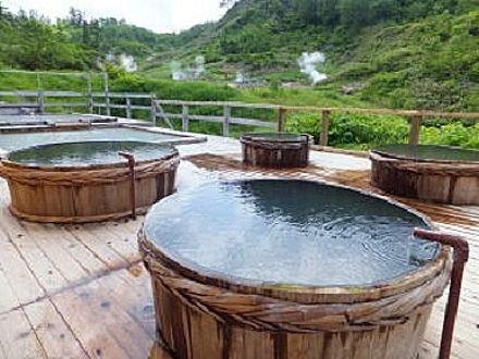 蒸の湯温泉ふけの湯 写真