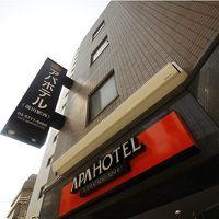 アパホテル<蒲田駅西> 写真