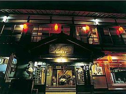 洞川温泉 さら徳旅館 写真
