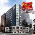 ダイワロイネットホテル横浜関内 写真
