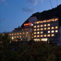 勝浦温泉 陽いずる紅の宿 勝浦観光ホテル 写真