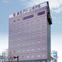 桑名グリーンホテル 写真