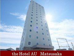 松阪のホテル