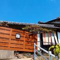 日間賀島 季の島宿 大田 写真