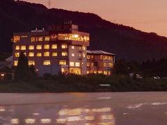 咲花・三川・阿賀野川周辺のホテル