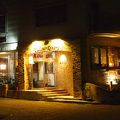 湯原温泉 プチホテルゆばらリゾート 写真