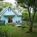プライベートドッグラン付き貸別荘わんわんワン 写真