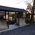 TOP RESORT 箱根温泉 悟空の宿 写真