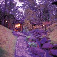 黒川温泉 いやしの里 樹やしき 写真