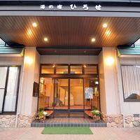 廣瀬屋旅館 写真