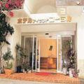 ホテル アイランドコーラル <宮古島> 写真