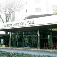 常石ハーバーホテル 写真