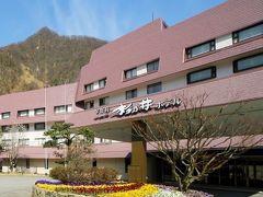 宇奈月・黒部峡谷のホテル