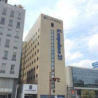 レイアホテル四日市 写真