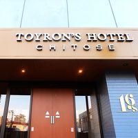 トイロンズホテル千歳 写真