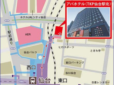 アパホテル TKP仙台駅北 写真