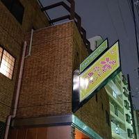 大阪グランドホテル 写真