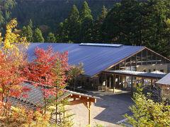 あきる野・秋川渓谷のホテル