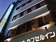 松戸のホテル