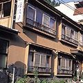 四万温泉 唐沢屋旅館 写真