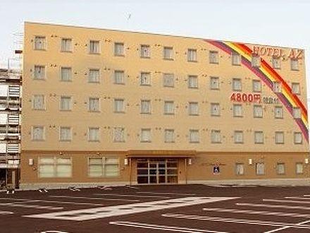 HOTEL AZ 愛媛松山西店 写真