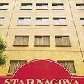 ビジネスホテル第3スターナゴヤ 写真