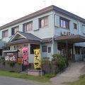九十九里の宿 郷土料理の店 『磯なぎ荘』 写真