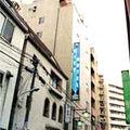大塚シティホテル 写真
