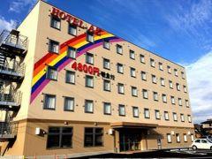 吉野ヶ里のホテル