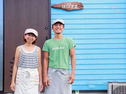 種子島民宿 はぴすま 写真