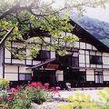 聖の湯 民宿 粋泉荘 写真