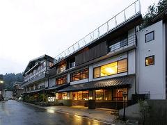 松之山温泉のホテル