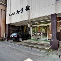 羽根沢温泉 ホテル紅葉館<山形県> 写真