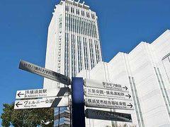 横須賀のホテル