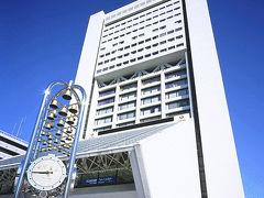 中野のホテル