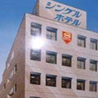 岡崎シングルホテル 写真