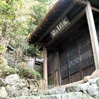 柚子屋旅館 写真