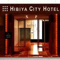 日比谷シティホテル 写真