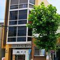 伊豆の家 UNO 写真