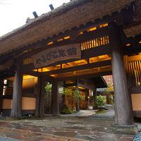 黒川温泉 やまびこ旅館 写真