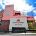 ローヤル ホテル 写真