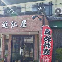 ビジネス旅館近江屋 写真