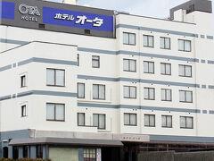 大洲のホテル
