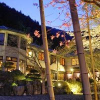 船山温泉 写真