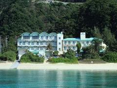 慶良間諸島のホテル